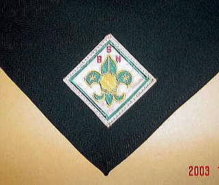 北九州第19団ネッカチーフ